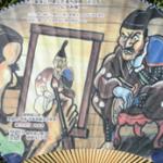 8/5(土)【来場者限定】 家康公の生い立ちオリジナルうちわプレゼント