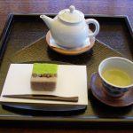 もみじ亭 呈茶サービスメニューが新しくなりました!
