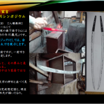 5/19(日) 今川シンポジウム開催(義元左文字復元プロジェクトの製作途中の太刀を展示)