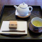 呈茶サービスメニューが新しくなりました(3/23更新)