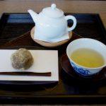 呈茶サービスが新しくなりました!【5/7更新】