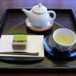 呈茶サービスメニューが新しくなりました(1/30更新)
