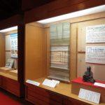 【限定公開!】東御門・巽櫓の2階で初めて今川範国の書状の展示をします!